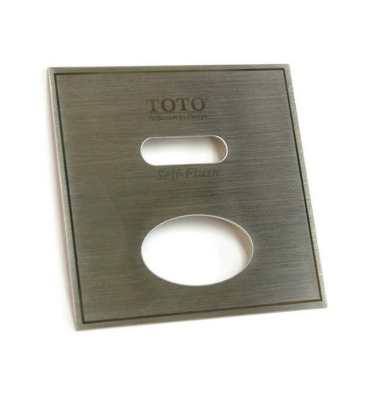 Toto Th559edv348 Sensor Plate For Electronic Flush Valve
